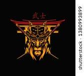 the last lion samurai  vector... | Shutterstock .eps vector #1380993899