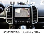 working of a side mirror...   Shutterstock . vector #1381197869