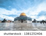 Dome of rock mosque in...