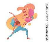 woman activities. slim sportive ... | Shutterstock .eps vector #1381447043