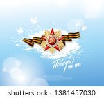 may 9 victory day banner layout ... | Shutterstock .eps vector #1381457030