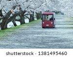 nagoya japan april 15 2019 ... | Shutterstock . vector #1381495460