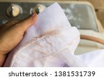 the sweat stain on the white... | Shutterstock . vector #1381531739