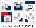 editable modern minimal square... | Shutterstock .eps vector #1381588529