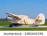 small aircraft on private...   Shutterstock . vector #1381642196