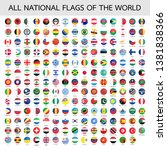 all official national flags of... | Shutterstock .eps vector #1381838366
