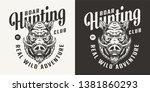 monochrome hunting club...   Shutterstock .eps vector #1381860293