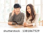 young asian couple using smart... | Shutterstock . vector #1381867529
