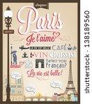 arco,arquitetura,atração,bela,beleza,bicicleta,azul,garrafa,ponte,edifícios,igreja,cidade,colagem,europa,famosos