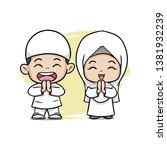 cute couple moslem kids...   Shutterstock .eps vector #1381932239