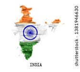 india flag watercolor painting... | Shutterstock .eps vector #1381946630