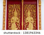 thai buddhism angle in gold... | Shutterstock . vector #1381963346