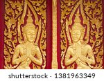 thai buddhism angle in gold... | Shutterstock . vector #1381963349