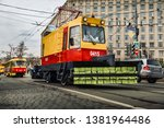 moscow  04.20.2019    the... | Shutterstock . vector #1381964486