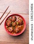 veg manchurian with gravy  ... | Shutterstock . vector #1382124806