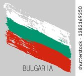 flag of bulgaria. vector... | Shutterstock .eps vector #1382169350