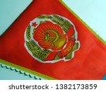 vintage ukraine flag and state... | Shutterstock . vector #1382173859