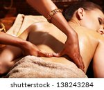 young woman having oil ayurveda ... | Shutterstock . vector #138243284