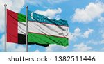 united arab emirates and... | Shutterstock . vector #1382511446