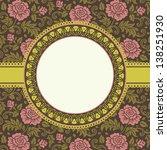 frame with roses   Shutterstock .eps vector #138251930