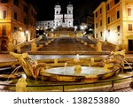 spanish square fountain of the... | Shutterstock . vector #138253880