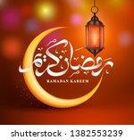 ramadan kareem vector greeting... | Shutterstock .eps vector #1382553239