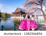 girls wearing korean... | Shutterstock . vector #1382566856