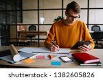 concentrated creative architect ... | Shutterstock . vector #1382605826