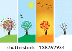 vector season banners with trees | Shutterstock .eps vector #138262934