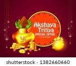 illustration of akshaya tritiya ... | Shutterstock .eps vector #1382660660