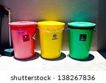 recycle  infect waste bins.   Shutterstock . vector #138267836