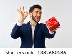 fingers marks a man with a... | Shutterstock . vector #1382680586