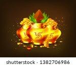 illustration of shubh akshaya... | Shutterstock .eps vector #1382706986