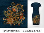 embroidery colorful trend... | Shutterstock . vector #1382815766