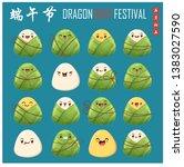 vintage chinese rice dumplings... | Shutterstock .eps vector #1383027590