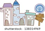 vector illustration of a town | Shutterstock .eps vector #138314969