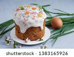 easter composition orthodox... | Shutterstock . vector #1383165926