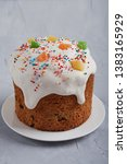 easter orthodox easter cake... | Shutterstock . vector #1383165929