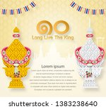 thailand the royal coronation... | Shutterstock .eps vector #1383238640
