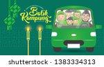 hari raya aidilfitri   balik... | Shutterstock .eps vector #1383334313