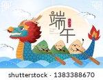 cute cartoon rice dumplings row ... | Shutterstock .eps vector #1383388670