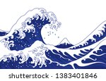 Big Asian Ocean Wave And The...