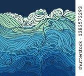 Water Pattern. Horizontal...