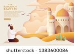 ramadan kareem prayer and... | Shutterstock .eps vector #1383600086