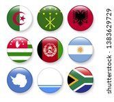 set of flags in botton stlye... | Shutterstock .eps vector #1383629729