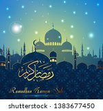 ramadan kareem sale with mosque | Shutterstock .eps vector #1383677450