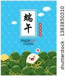 vintage chinese rice dumplings... | Shutterstock .eps vector #1383850310
