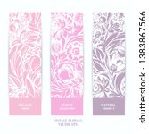 hand drawn floral vertical... | Shutterstock .eps vector #1383867566