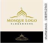 islamic logo vector  creative... | Shutterstock .eps vector #1383912563