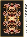 decorative background | Shutterstock .eps vector #138395180